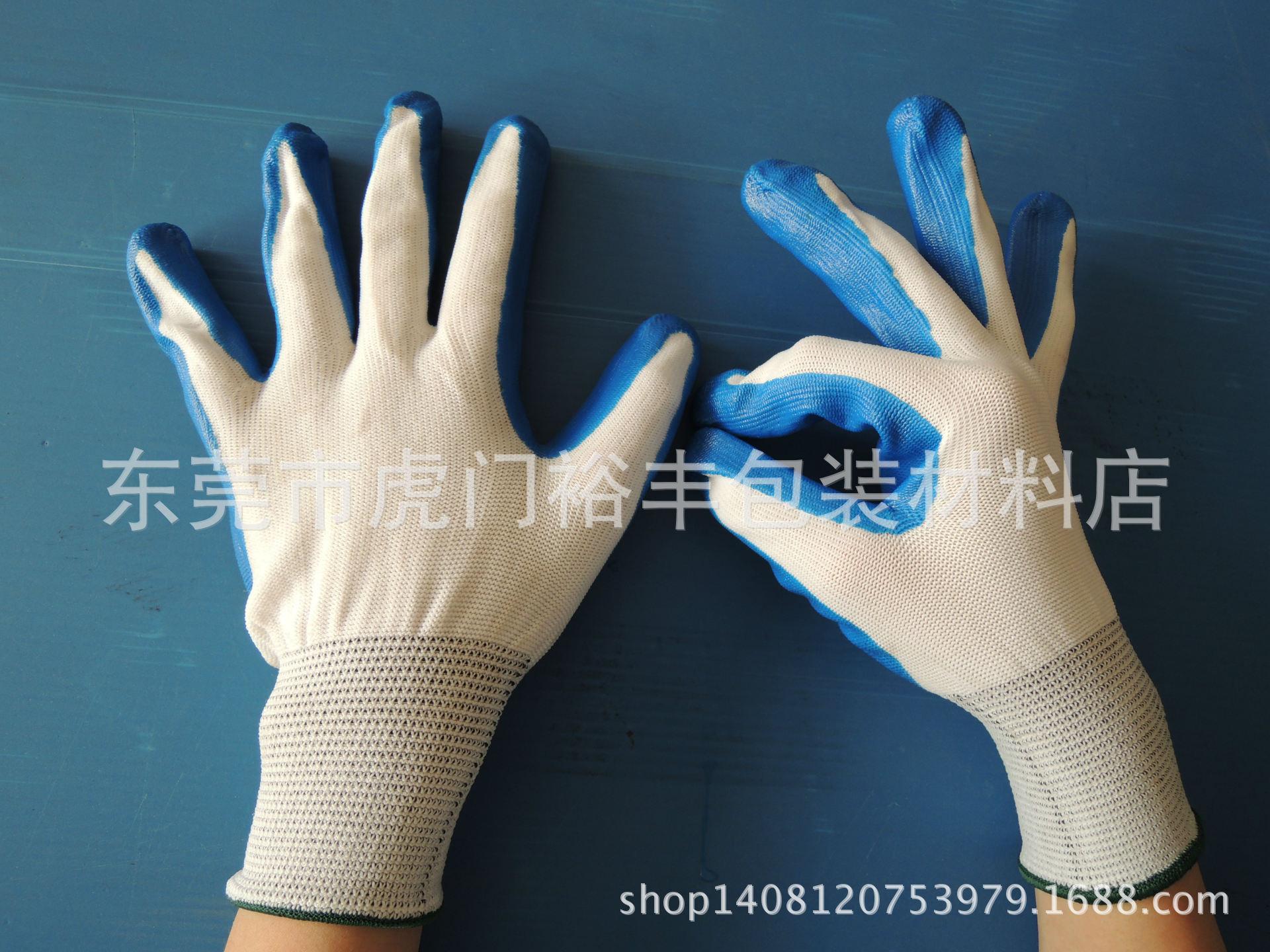 十三针尼龙丁晴劳保手套批发 浸胶涂掌挂胶耐磨耐油酸碱劳保用品