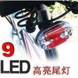 9LED 车灯7档自行车灯尾灯警示灯山地车骑行装备自行车尾灯