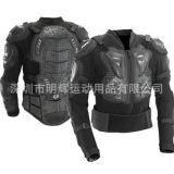 摩托车护甲衣摩托车护具 赛车服 护甲衣运动组合护具骑行服盔甲