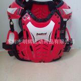 新款摩托车护甲衣 赛车服 运动护具防护服 防摔衣骑行服
