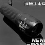 强光LED手电筒 伸缩调焦充电手电筒 三档/流明变焦手电