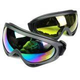 户外骑行眼镜美军X400护目镜自行车防风镜抗冲击战术防护眼镜