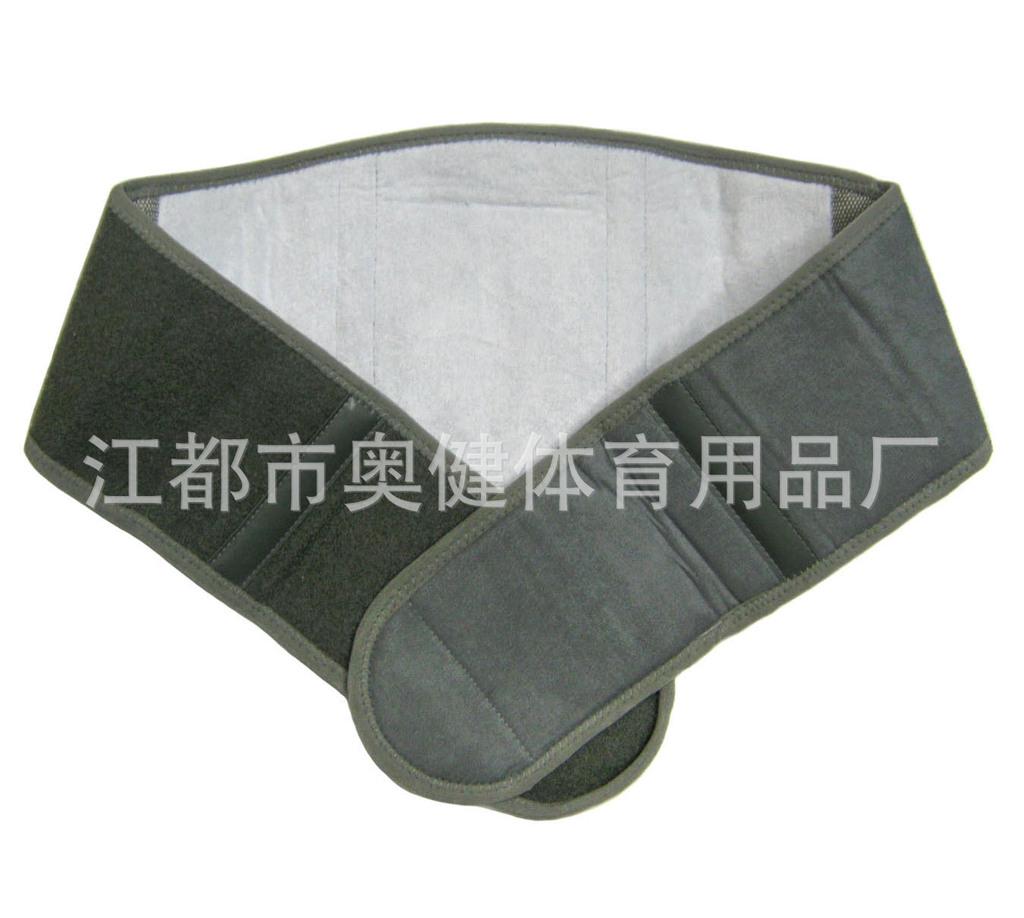 竹炭护腰 保暖防寒护腰 做月子用护腰 防腰部扭伤 收腹护腰