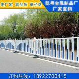 市政锌钢护栏定做 组装式烤漆栏杆道路专用 机场场地隔离栏批发