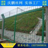 供应低碳钢丝铁路隔离护栏网 厂家批发框架焊接护栏网