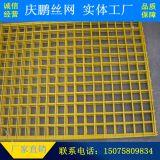 供应铁丝浸塑装饰货架网片厂家批发电焊地热建筑网片