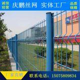 供应道路隔离护栏网经久耐用美观大方可定做桃型柱护栏网