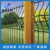 高品质护栏网 厂家批发各种规格护栏网 隔离网 机场护栏网等等
