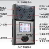 英思科MX6多气体检测仪,英思科六合一气体检测仪