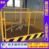 工地临边防护网 建筑基坑护栏网 电梯井警示安全围栏隔离网