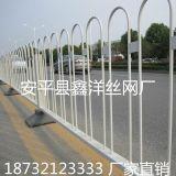 广州京式护栏 交通京式护拦 U型道路护栏 厂家按需定制