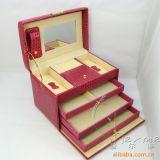 供应首饰盒珠宝盒收纳盒珠宝箱珠宝盒工具箱制定箱