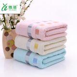【浴巾】厂家批发全棉缎档彩格浴巾 供应可刺绣印logo浴巾