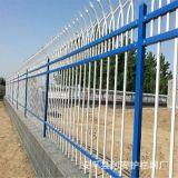 安平锌钢护栏 学校体育场围墙护栏 公司厂区外围安全防护隔离栏