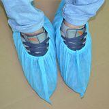 一次性无纺布鞋套厂家直销 家用医院实验室加厚鞋套