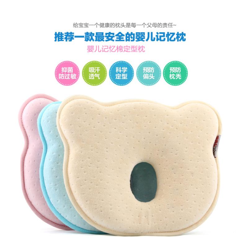 婴儿纠正防偏枕头 外贸婴儿枕 定型枕头新生儿枕头记忆棉可贴牌