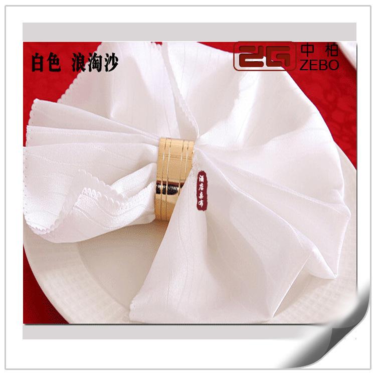 西餐厅餐巾布 耐用涤纶餐巾口布 星级酒店用品