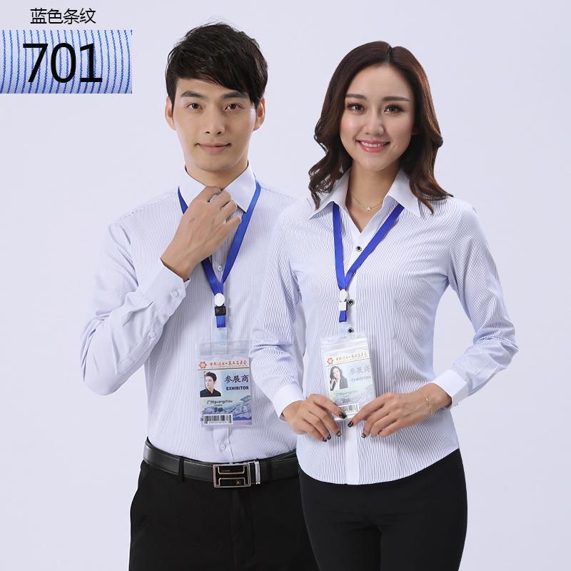 秋季女士长袖衬衫文员酒店白领空姐职业工装衬衫定制加印LOGO