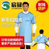【包邮】连体反穿铅防护服HC03 半袖X射线防护服