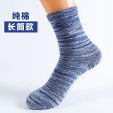 男士袜子纯棉夏季运动袜 袜子男士春季 中筒袜男 地摊袜子批发
