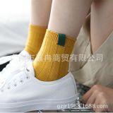 秋冬款纯棉中筒袜 日系纯色复古订标女袜双针织竖条纹袜子