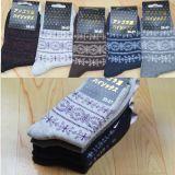 厂家批发男士兔羊毛袜子 秋冬加厚 保暖性好