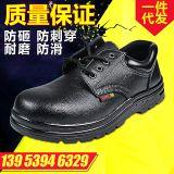 直销优质细荔枝纹牛皮安全劳保鞋 防砸防刺穿防滑防护鞋工作鞋