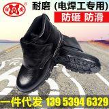 优质家私皮电焊工专用 劳动防护鞋 钢头劳保鞋 工作劳保安全鞋