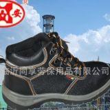厂家生产祥安牌PU底双密度安全鞋防穿刺耐油酸碱劳保鞋工作鞋