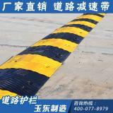 减速带橡胶坡道公路道路减速板汽车停车斜坡限速缓冲带铸钢减速垄