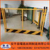 供应基坑护栏网 工地防护网 基坑护栏安全防护网