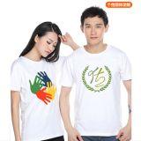 武汉文化衫定制厂家|丁丁有约|人民的名义