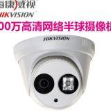 DS-2CD3320(D)-I200万日夜型半球网络摄像机