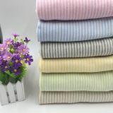 现货供应纬编色织彩条天鹅绒面料 休闲服家居服用布天鹅绒面料