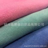 厂家直销涤棉针织面料 毛巾布内衣时装运动装面料批发