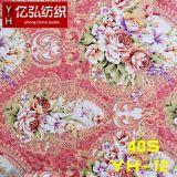 40支纯棉活性印花布133*100防羽布羽绒立衬被壳被芯面料