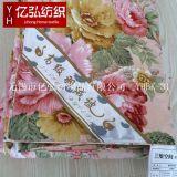 全棉活性印花防羽防绒布自充绒羽绒被壳被罩被套半成品