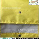 190T涤塔夫PVC压延雨衣面料 厚度18丝-24丝