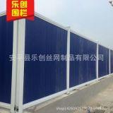 工地围挡 施工围墙PVC围挡 道路安全围栏PVC施工围挡
