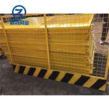 基坑护栏价格可定制 工地基坑临时防护栏 喷塑基坑防护围栏网