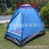 210T涤塔夫 睡袋面料 里料雨伞布料涂层防水帐篷布广告布