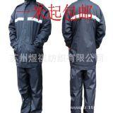 现货供应 涤纶190T防水涂PVC布 雨衣雨裤围裙通用面料