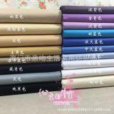 全棉斜纹印花布料儿童床品面料无印良品纯色DIY布料单色布料