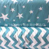 全棉斜纹印花布料 儿童床品面料 北欧宜家风DIY布料 五角星