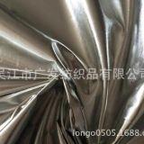 210T尼龙五分格子烫银膜全遮光 高牢度 摄影器材用布