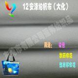 12安全涤仿帆布 全涤数码印花面料 箱包手袋数码印花面料批发