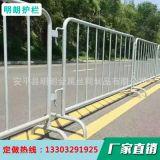 热销临时移动隔离围栏 道路施工安全隔离铁马护栏 厂家直销