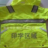 北京防汛救生衣'救生圈厂家批发定做'