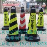 北京交通消防器材、路锥、道闸、停车牌