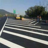 标线热熔标线深标三型道路交通标线高标准施工质量要求